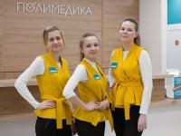 Минздрав прокомментировал сообщение в группе «ЧП 53» о закрытии детской амбулатории в Панковке