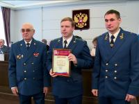 Названы лучшие и худший коллектив прокуратуры Новгородской области