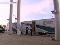 Новгородская делегация участвует в «нулевом» дне Российского инвестфорума в Сочи