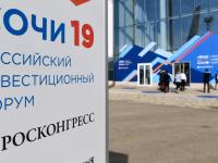 Новгородский врач-невролог рассказал подробности форума в Сочи «Здоровое общество. На пути к цели: 80+»