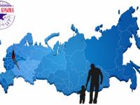 Новгородских кузнецов приглашают участвовать в создании арт-объекта «Время Крыма»