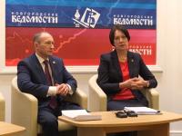 Обнародованы цели, которые надо достигнуть Новгородской области к 2025 году