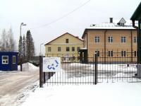 Правительство России выделило сто миллионов рублей на второй этап строительства интерната «Оксочи»