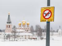 Российская полиция может получить право уничтожать беспилотники