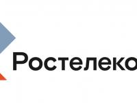 «Ростелеком» добавил новые сервисы в пакет «Быть в плюсе»