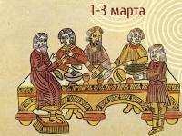«Русские сезоны» в Великом Новгороде посвятят кулинарным традициям. Будет интересно и вкусно