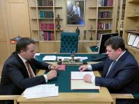 Шимская ЦРБ получит 30 миллионов рублей на ремонт и новое оборудование