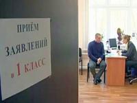 Родители будущих новгородских первоклассников провели ночь между упавшим сайтом и очередью в школу
