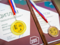 В новгородском правительстве наградили призеров чемпионата WorldSkills по направлению «Навыки мудрых»