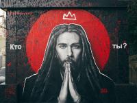 В центре Сочи художники нарисовали граффити с изображением Децла