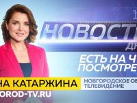 В Великом Новгороде объявили фотоохоту на биллборды с красавицами НТ