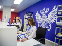 В Великом Новгороде открылось почтовое отделение нового формата