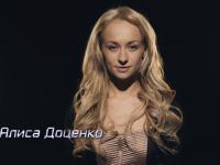 В Великом Новгороде проведет мастер-классы звезда шоу «Танцы на ТНТ» Алиса Доценко