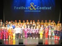 На фестивале в Великом Новгороде итальянский пианист получил гран-при и бесплатную поездку в Казахстан