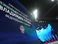 Важно: Владимир Путин озвучил новые серьезные меры поддержки российских семей с детьми