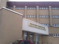 Внимание! Запись на «дни мужского и женского здоровья» в новгородском онкодиспансере закрыта