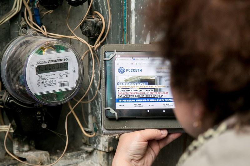 Жильцы ветхих и аварийных домов больше не обязаны устанавливать приборы учёта