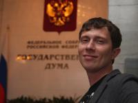 Автор из Старой Руссы предложил создать «соляную» криптовалюту и выиграл всероссийский конкурс «МедиаТур»