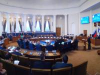 Депутаты приняли «Стратегию развития Новгородской области до 2026 года» большинством голосов