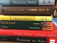 Генеральный консул Японии подарил книги Старорусской библиотеке