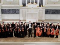 Камерный оркестр Новгородской областной филармонии отметит юбилей концертом с «изюминкой»