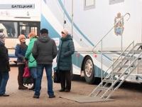 Медицинский автопоезд принял сегодня первых пациентов в Батецком