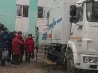 Новгородский минздрав прокомментировал очередь на улице к мобильному маммографу