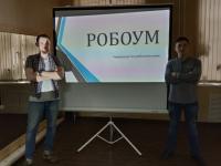 Молодые боровичские предприниматели решили развивать IT-технологии