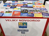 Новгородская область подпишет соглашения с туроператорами из Западной Европы