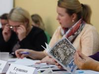 Обсуждение проблем новгородских семей с детьми-аутистами перешло на новый уровень