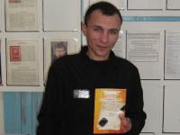 Осужденный из Боровичей прислал одно из лучших стихотворений на всероссийский конкурс
