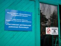 Первые ремонтные работы в Пестовской ЦРБ закончатся в июле