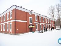 Рядом с Новгородской областной больницей открылся жилой дом для медиков. Предлагаем в него заглянуть