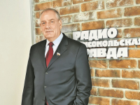 Сергей Митин рассказал, как бомбежки Белграда сорвали сделку на два миллиарда долларов