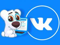 Следователи ждут сообщений от жителей Новгородской области во «ВКонтакте»