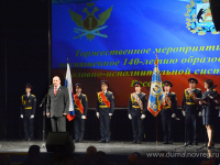 Сотрудникам новгородского УФСИН представители власти сказали много теплых слов