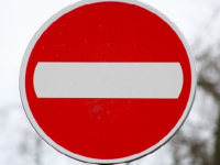 В мэрии рассказали, по каким улицам ограничат движение в Великом Новгороде на Масленицу