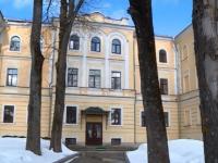 В новгородской мэрии сегодня на повышенных тонах обсуждали судьбу колледжа искусств