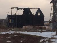В Новгородском районе сгорел дом, который хозяева еще даже не успели достроить