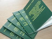В Новгородскую область переселят около 2000 квалифицированных кадров