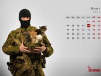 В сети появился календарь от Росгвардии с котиками