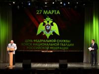 В Великом Новгороде Национальная гвардия отметила свой день