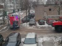 В Великом Новгороде у хозяев подгорела пища и они вызвали МЧС