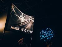 В Великом Новгороде выступит «Площадь Восстания»