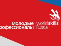 Великий Новгород примет более 450 молодых профессионалов и экспертов из 60 регионов