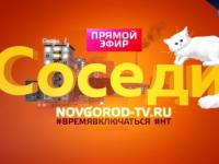 Юрий Бобрышев пообщается с «соседями» в прямом эфире