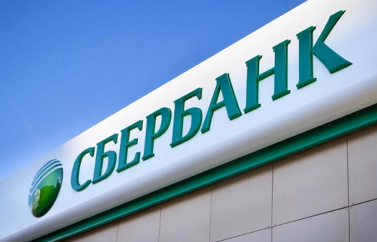 Кредит на приобретение коммерческого транспорта россия