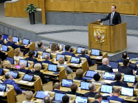 Дмитрий Медведев предложил продлить дачную амнистию