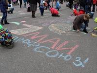 Как пройдет праздник Весны и Труда в Великом Новгороде?