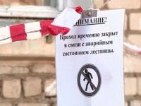 Крыльцо школы №23 Великого Новгорода может быть опасным, но на ремонт пока нет денег